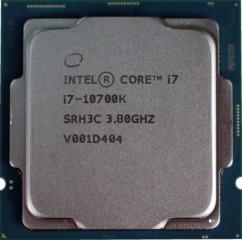 Процессор Intel Core i7-10700KF OEM